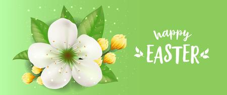 复活节白花字快乐