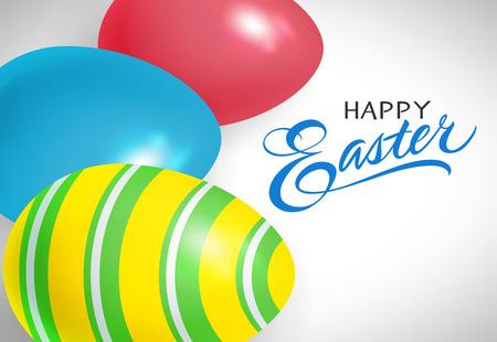 复活节快乐字母与彩色蛋插图