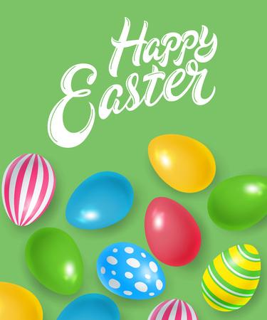 用彩蛋装饰的复活节快乐书法