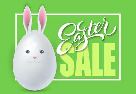 Easter sale lettering illustration Illustration