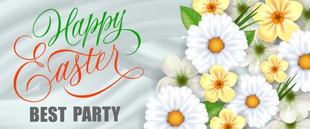 复活节快乐,最好的派对节日公告设计与鲜花束。书法题字可以用于贺卡、请柬、横幅。插图