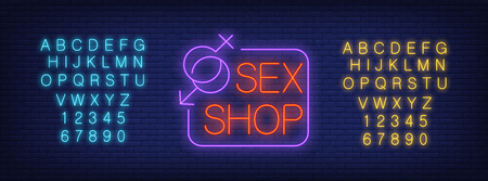 Neon alphabet and Sex Shop billboard over brick background. Erotica, entertainment club, nightlife. Advertisement concept. For signboards, template design, banners  イラスト・ベクター素材