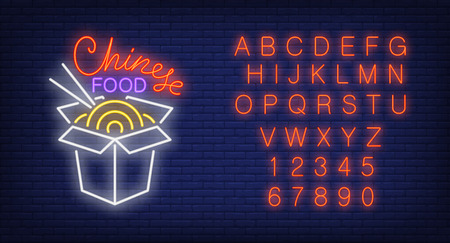 Chinese takeaway food and alphabet neon sign set.