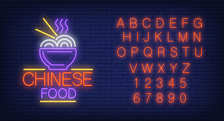 Chinese food and alphabet colorful neon sign set. Bowl of hot noodles with chopsticks and red letters and numbers. Night bright advertisements. Vector illustrations in neon style for Asian restaurant Reklamní fotografie