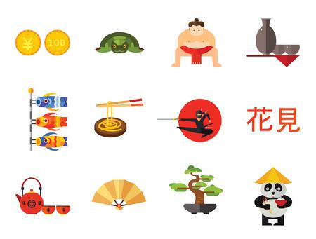 Japanse cultuur Icon Set. Koi Vis Japanse Panda Bonsai Boom Japanse Thee Set Fan Koinobori Vlag Ninja Noedels Japanse Hiëroglief Schildpad Sumo Worstelaar Yen Munt Sake Set