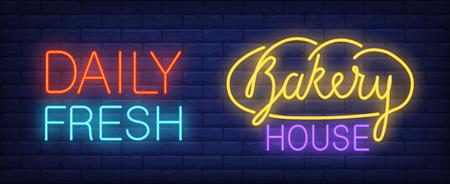 Bakery house neon sign Illustration