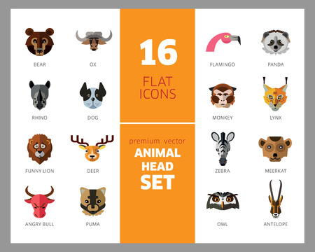 Animal head vector icon set. Cute wild cartoon animals, bear, monkey, lion, elephant, fox. Wildlife concept. Can be used for topics like mammals, zoo, safari, nature