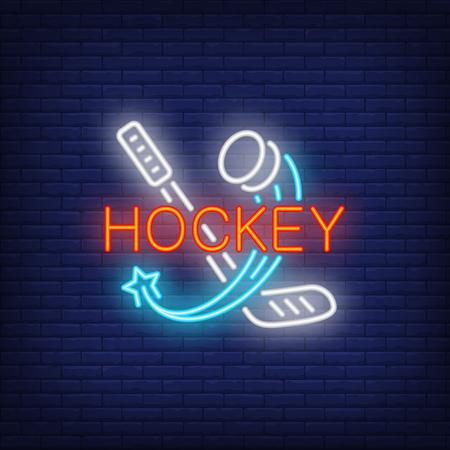 Hockey neon text with stick and flying puck. Hockey advertisement design. Night bright neon sign, colorful billboard, light banner. Vector illustration in neon style. Vektoros illusztráció