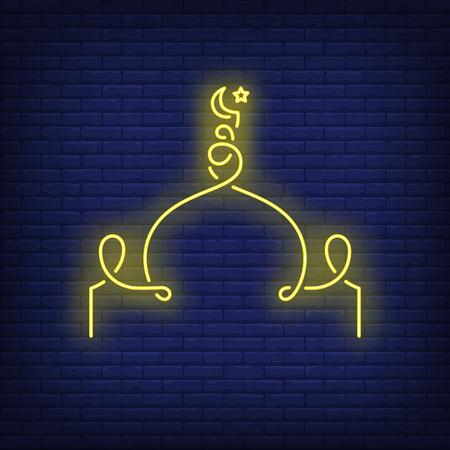 Mosque dome silhouette neon sign. Islam, religion design. Night bright neon sign, colorful billboard, light banner. Vector illustration in neon style.