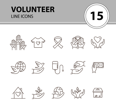 Volunteer icons. Simple icons collection on white background. Heart in hand, donation box, care of nature. Care concept. Vector illustration can be used for topics like charity, donation, support Çizim