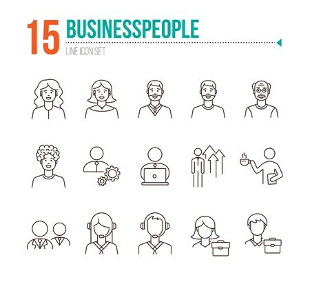 Businesspeople icons. Set of line icons on white background. Coffee break, manager, employee. Office workers concept. Vector illustration can be used for topics like business, career, employment Иллюстрация