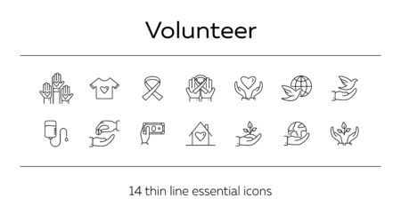 Volunteer icons. Simple icons collection on white background. Heart in hand, donation box, care of nature. Care concept. Vector illustration can be used for topics like charity, donation, support Иллюстрация
