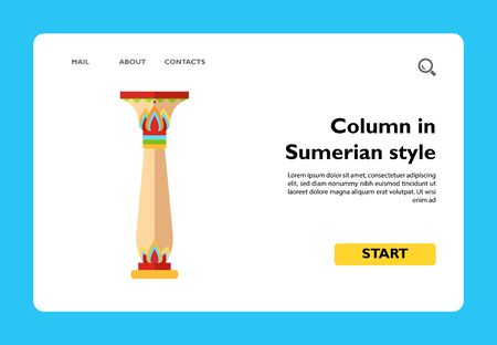 Ornate column in Sumerian style. Sumerian architecture, ancient culture, construction. Civilization concept. Can be used for topics like ancient history, ancient architecture, Sumerian culture