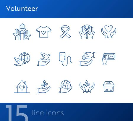 Volunteer icons. Simple icons collection on white background. Heart in hand, donation box, care of nature. Care concept. Vector illustration can be used for topics like charity, donation, support Ilustracja