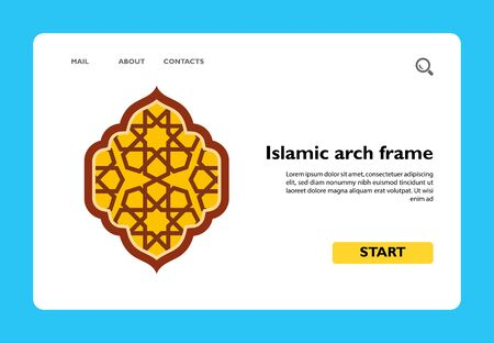 Icon of Islamic arch frame. Design, ornament, emblem. Islam culture concept. Can be used for topics like style, symbol or architecture