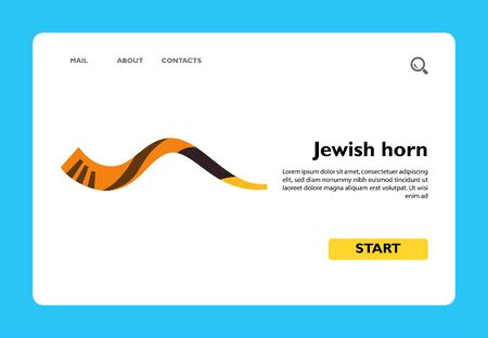 Icon of Jewish horn shofar using in synagogue services. Ancient musical instrument, hobby, spiritual warfare. Jewish culture concept. Can be used for topics like entertainment, religion or music