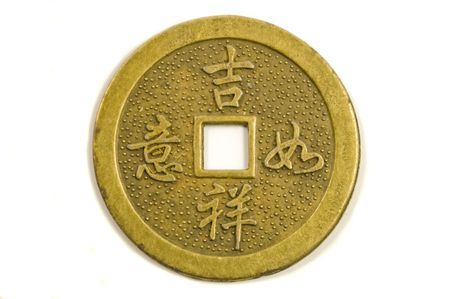 asian coins: chinese feng shui lucky coin on white background