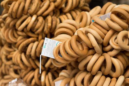boublik: bagels