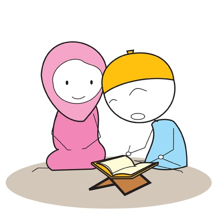 kopftuch: Lesen al-Qur ein