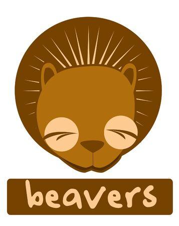 beavers Stock Vector - 14653617