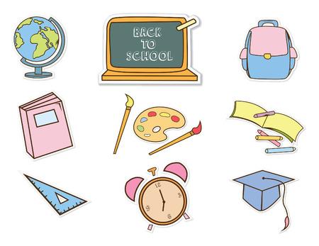 facility: School Facility Object Illustration