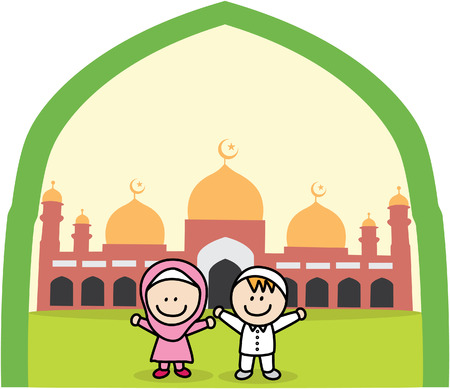 26,354 Muslim Islamic Cliparts, Stock Vector And Royalty Free ...