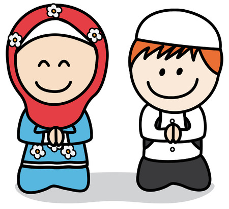 iftar: Muslim kids Illustration