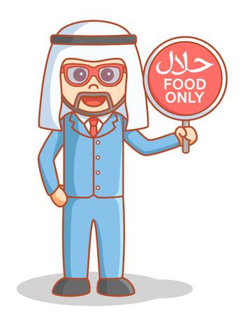 middle eastern food: Arabian business man halal food sign