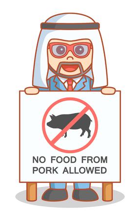 arabian food: Arabian business man no food pork Illustration