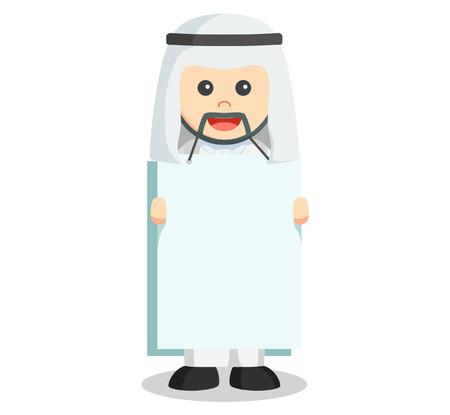 man and banner: Arabic man banner Illustration