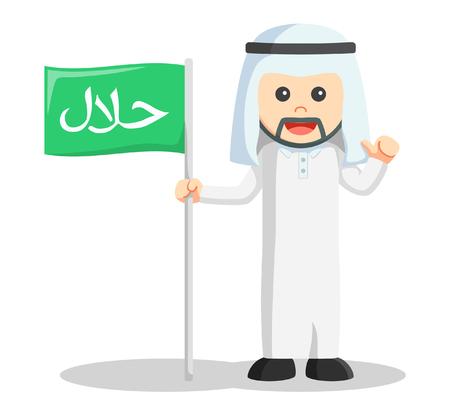 middle eastern food: Arabic man halal flag