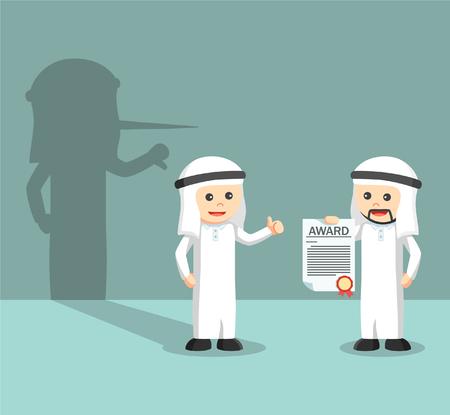 pretend: Bad arabic employee appreciate boss award Illustration