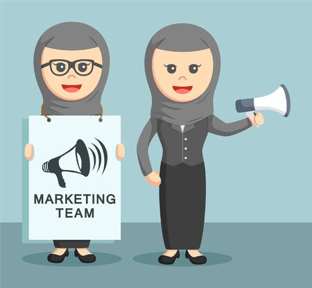 marketing team: two arab businesswoman work together as a marketing team Illustration