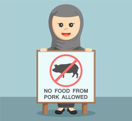 arab businesswoman with forbidden pork food board Vetores