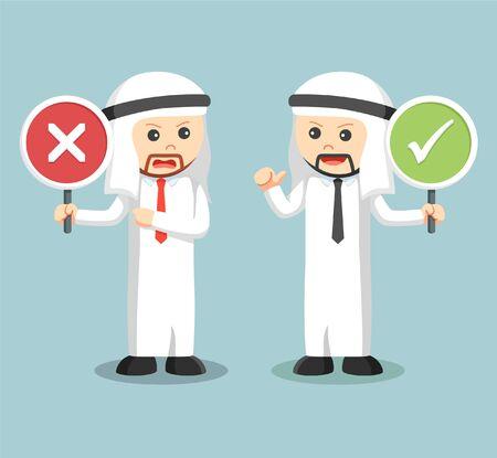 Arabische zakenman ruzie met recht verkeerd teken Stock Illustratie