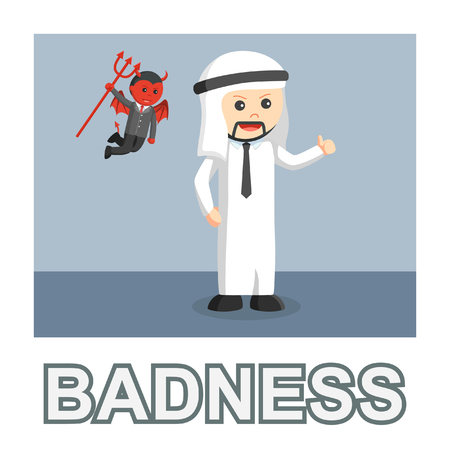 Arab businessman badness photo text style