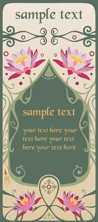 vintage retro card Stock Vector - 13174979