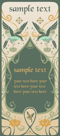vintage retro card with space for text air element
