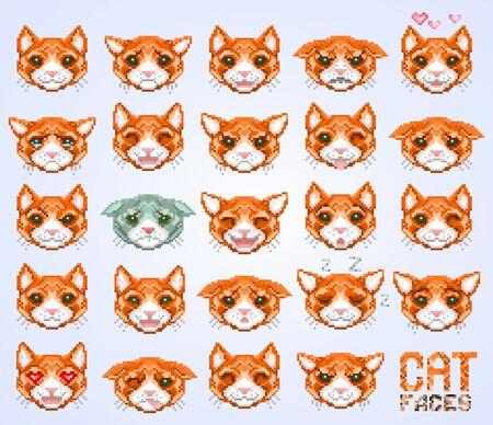 cat emoticon, cat face set, illustration Illustration