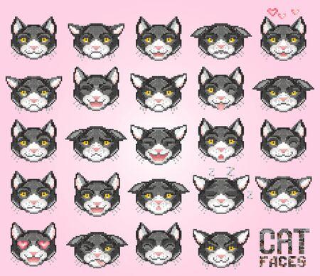 cat emoticon, cat face set, vector illustration Illustration