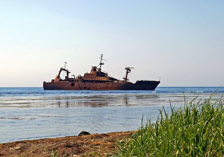 sakhalin: The Depot ship, which has sunk. The Island Sakhalin, the Pacific ocean, Tatar strait