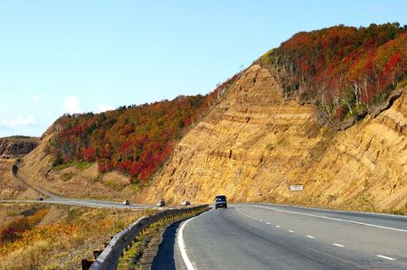 The Mountain  pass Kholmskiy on island Sakhalin by autumn. photo