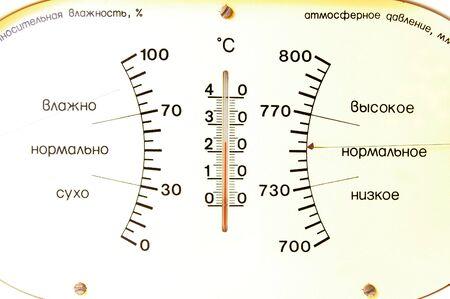 atmospheric pressure: Barometer.Instrument for measurement of the atmospheric pressure, moisture of the air, temperature.