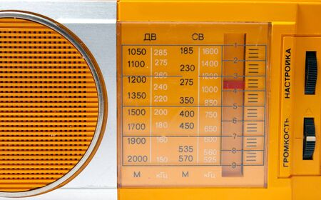 the outdated: Radio to outdated design  Stock Photo