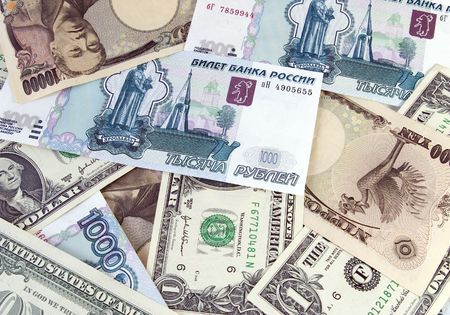 CurrencyStill life : bills ruble,dollar, yen   photo