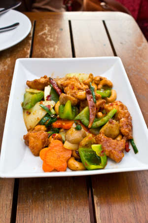 Chicken Fried with Cashew Nuts and Chili  delicious cusine photo