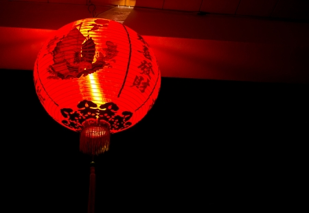 closeup of a red chinese lantern Stock Photo