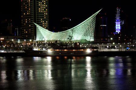 Kobe Port modern architecture at night across harbor Stock Photo