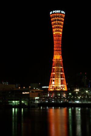 Kobe Port Tower at night from across harbor
