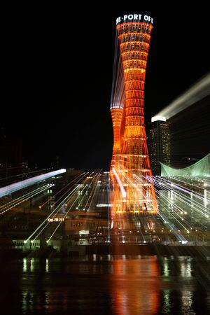 Kobe Port Tower at night with zoom effect